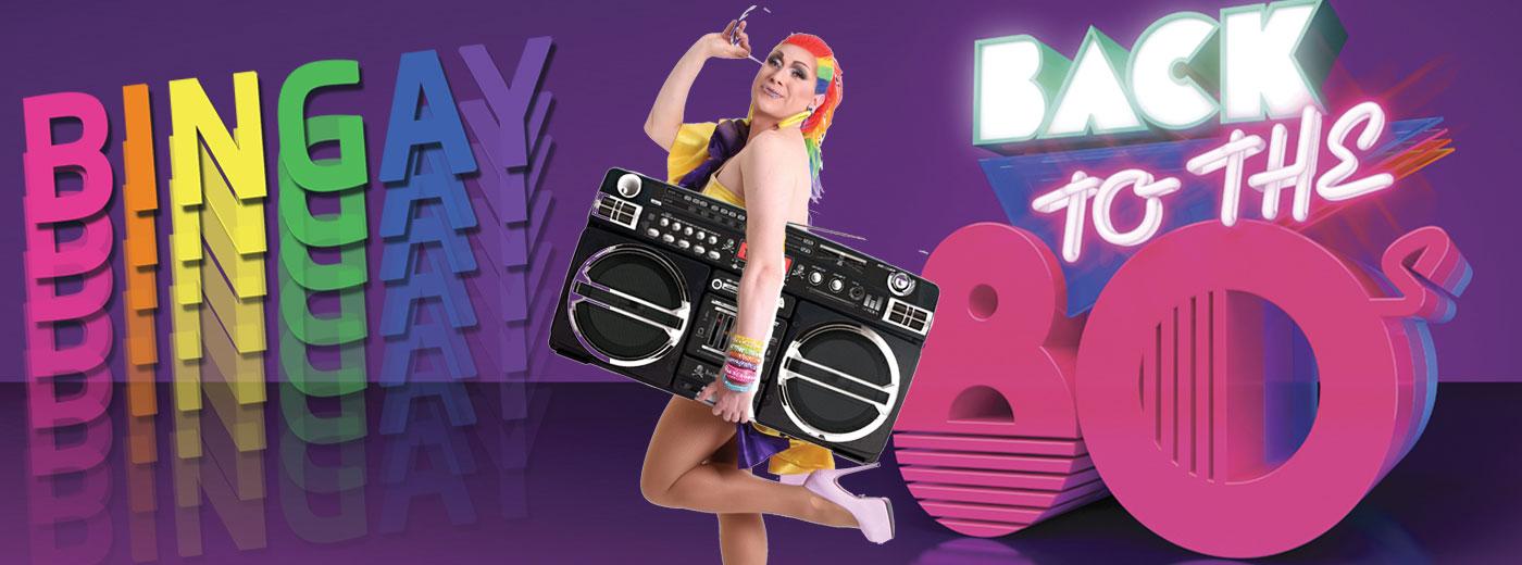 november-eighties-bingay-header