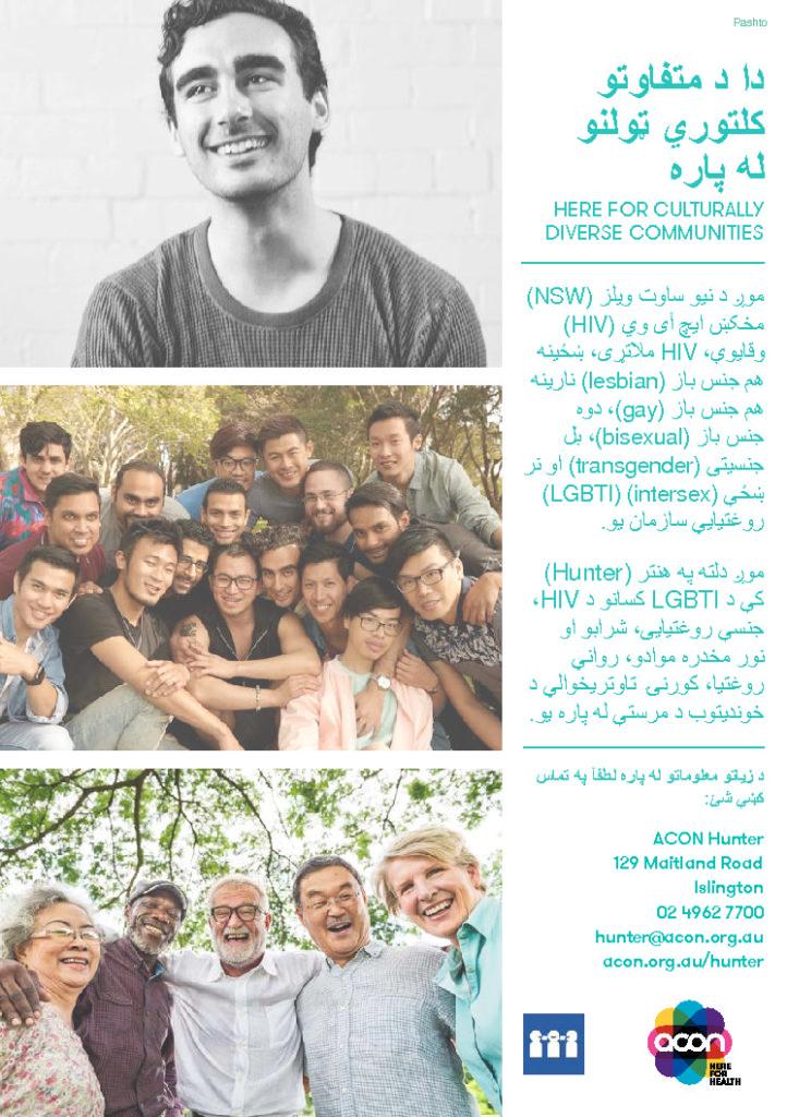 outreach worker gay men hiv filetype pdf